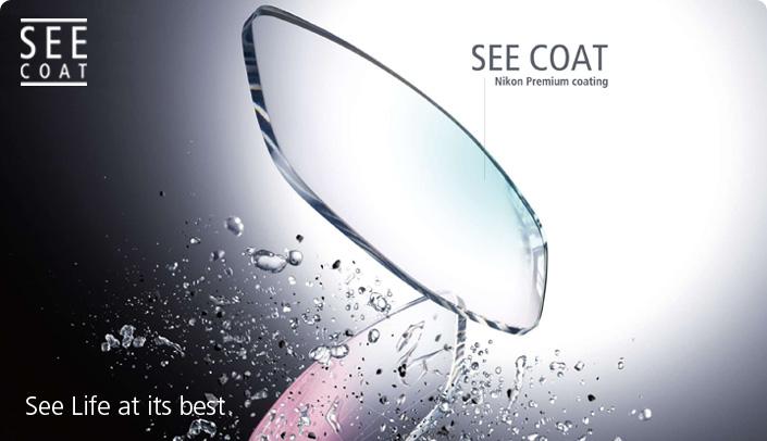 see-coat